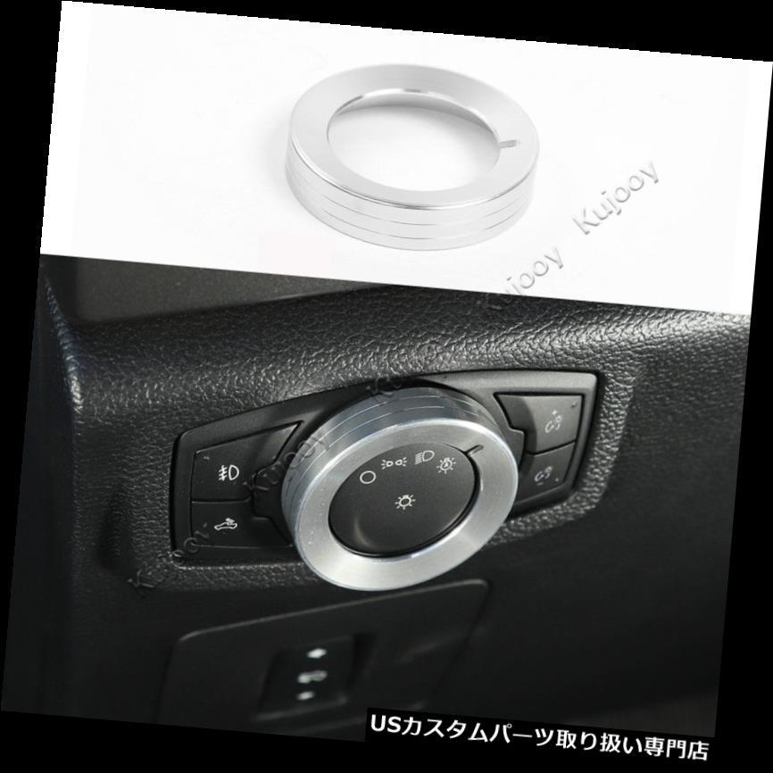 ヘッドライトカバー ヘッドライトランプはフォードマスタングF150 15-18のためのボタンの装飾カバーリングトリムを調整します Head Light Lamp Adjust Button Decor Cover Ring Trim For Ford Mustang F150 15-18
