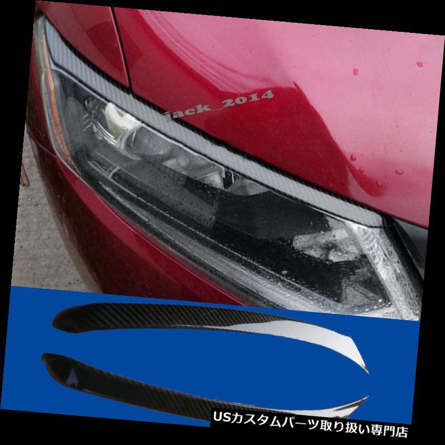 ヘッドライトカバー カーボンファイバーフロントヘッドライト日産ローグX-Trail 14-16用アイブロウカバートリム Carbon fiber Front head light Eyebrow cover trim for Nissan Rogue X-Trail 14-16