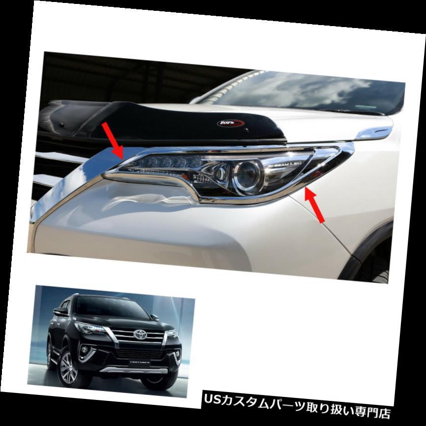ヘッドライトカバー Toyota Fortuner Crusade 2015 - 2017ヘッドランプライトカバートリムクローム2 Pcにフィット Fits Toyota Fortuner Crusade 2015 - 2017 Head Lamp Light Cover Trim Chrome 2 Pc