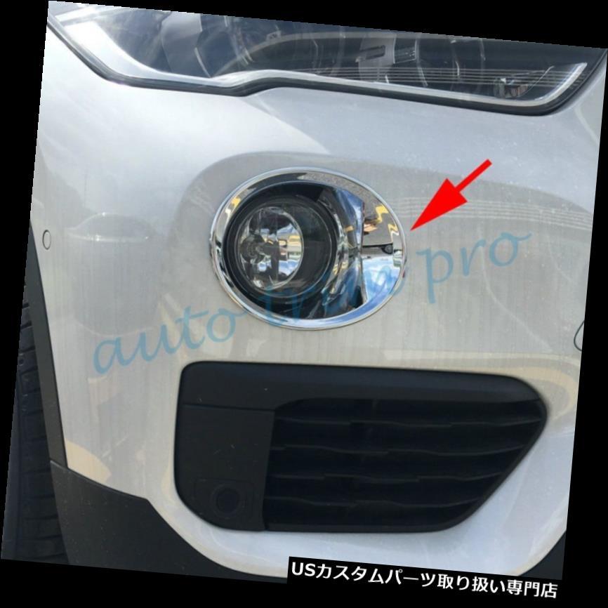 ヘッドライトカバー 2倍クロームヘッドフロントフォグランプランプフォグライトカバートリム用BMW X1 F48 2016-2018 2X Chrome Head Front Fog Light Lamp Foglight Cover Trim For BMW X1 F48 2016-2018