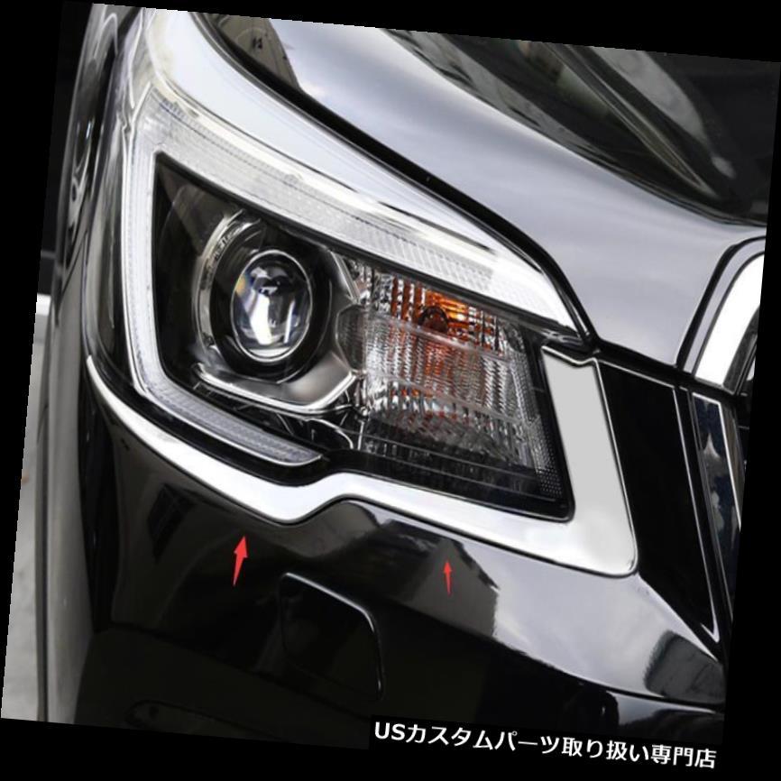 ヘッドライトカバー 2PCS ABSクロームフロントヘッドライトアイブロウカバートリムスバルフォレスターSK 2019用 2PCS ABS Chrome Front Head Light Eyebrow Cover Trim For Subaru Forester SK 2019