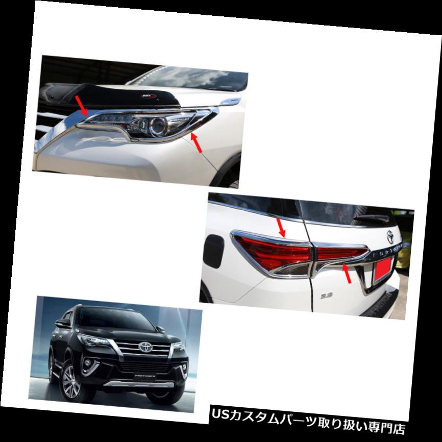 ヘッドライトカバー トヨタフォーチュナークルセイド2015 - 2017ヘッドテールランプライトカバークロームトリムにフィット Fits Toyota Fortuner Crusade 2015 - 2017 Head Tail Lamp Light Cover Chrome Trim