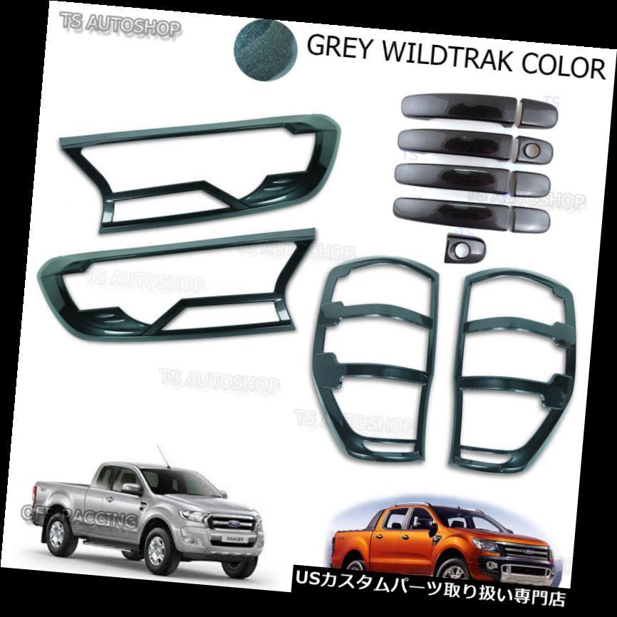 ヘッドライトカバー セットハンドルヘッドテールランプライトトリムカバーフォードレンジャーPx2 Mk2フェイスリフト16 2018 Set Handle Head Tail Lamp Lights Trim Cover Ford Ranger Px2 Mk2 Facelift 16 2018