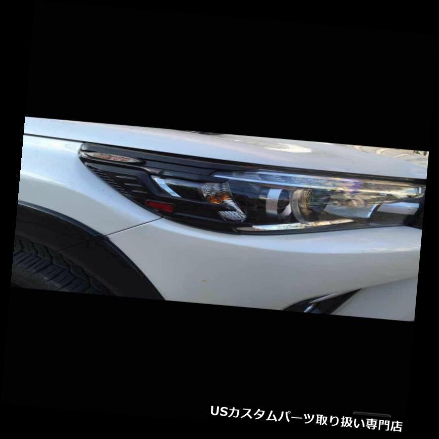 ヘッドライトカバー トヨタハイラックスRevoピックアップ15-18車のフロントヘッドライトランププロテクターカバー For Toyota Hilux Revo Pickup 15-18 Car Front Head Light Lamp Protector Cover