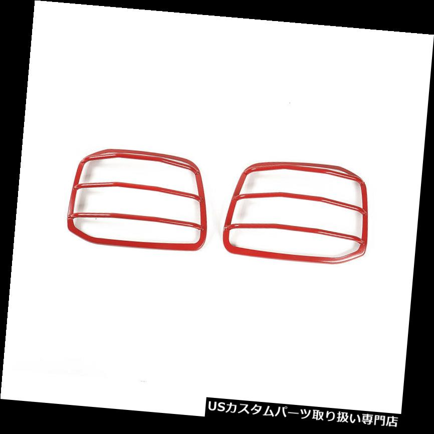 ヘッドライトカバー スズキジムニー2007-2017年のための赤い金属車のヘッドライトカバーヘッドライトランプカバー Red Metal Car Headlight Cover Head Light Lamp Cover For Suzuki Jimny 2007-2017