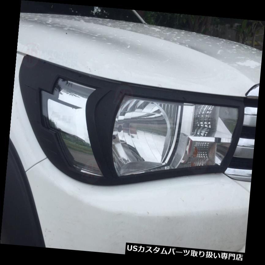 ヘッドライトカバー トヨタハイラックスRevoピックアップ2015-2017マットブラックヘッドランプライトカバートリム For Toyota Hilux Revo Pick up 2015-2017 Matte Black Head Lamp Light Cover Trim
