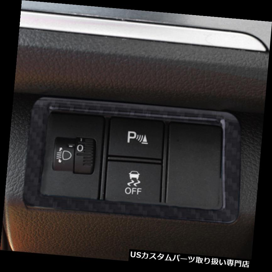 ヘッドライトカバー ホンダシビックのためのカーボン繊維のダッシュボードのヘッドライトスイッチボタンフレームカバートリム Carbon Fiber Dashboard Head Light Switch Button Frame Cover Trim For Honda Civic