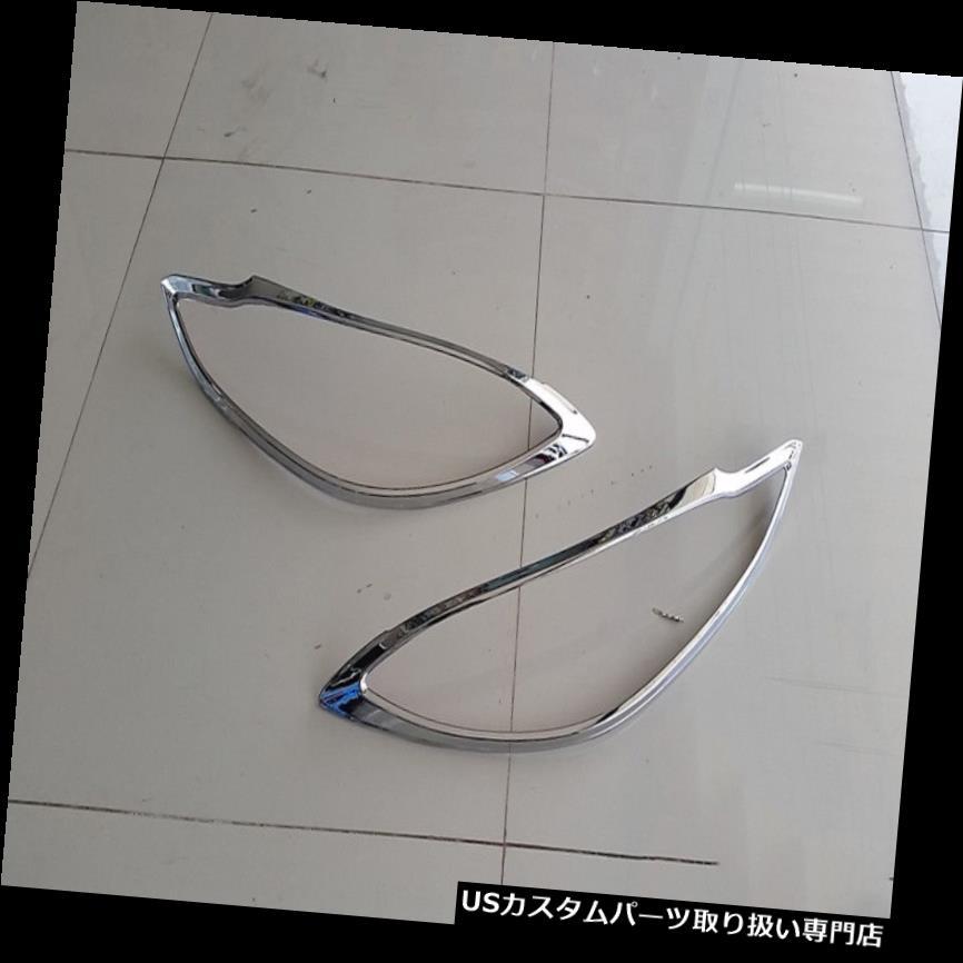 ヘッドライトカバー マツダ3ハッチバックとセダン2014年のクロムヘッドランプライトカバートリムペア Chromium Head Lamp Light Cover Trim Pair For Mazda 3 Hatchback and Sedan 2014