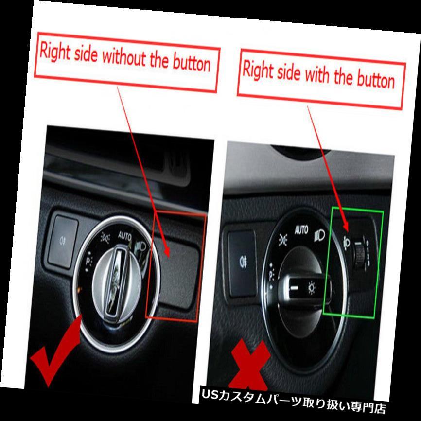 ヘッドライトカバー ベンツEクラスE200 E250 E300 10-15ヘッドライトランプスイッチボタンカバートリム用 For Benz E class E200 E250 E300 10-15 head light lamp switch button cover trim