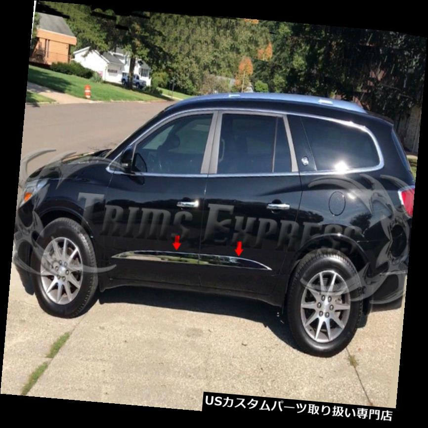 """2007-2017 Buick Enclave 4Pc Chrome Flat Body Side Molding Trim 3/""""Stainless Steel"""
