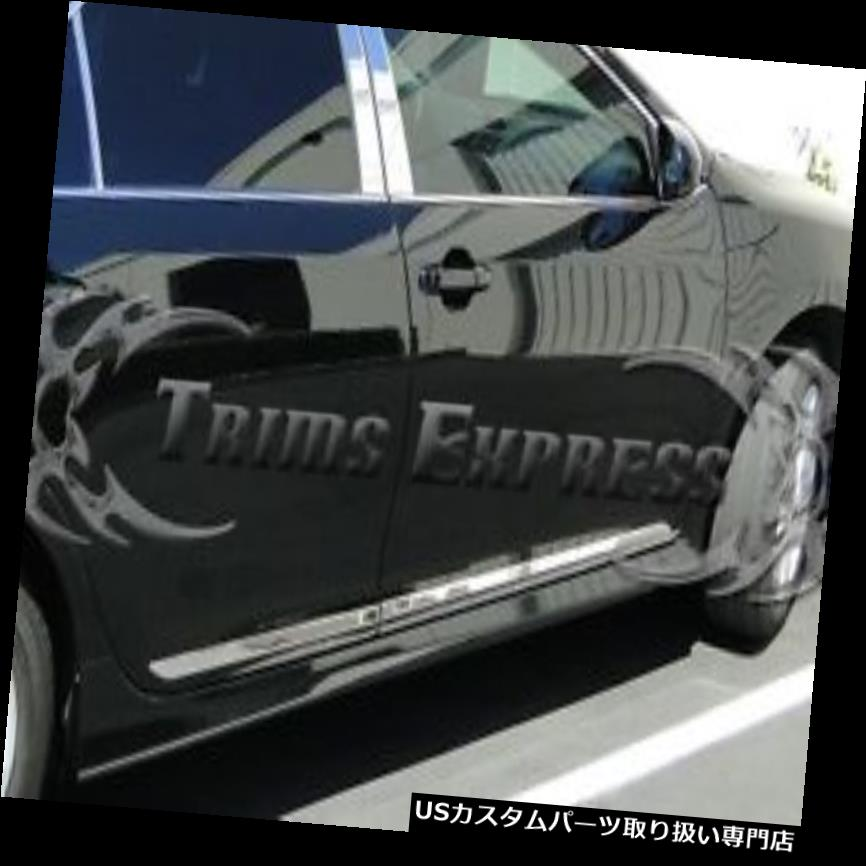 USロッカーパネルカバー 2007-2011トヨタカムリフラットボディサイドモールディングトリムクロームステンレス鋼 2007-2011 Toyota Camry Flat Body Side Molding Trim Chrome Stainless Steel