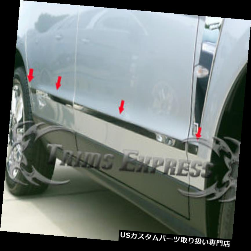 USロッカーパネルカバー 2010-2016 Cadillac SRX 8Pcクロームロアボディサイドモールディングトリムステンレススチール 2010-2016 Cadillac SRX 8Pc Chrome Lower Body Side Molding Trim Stainless Steel