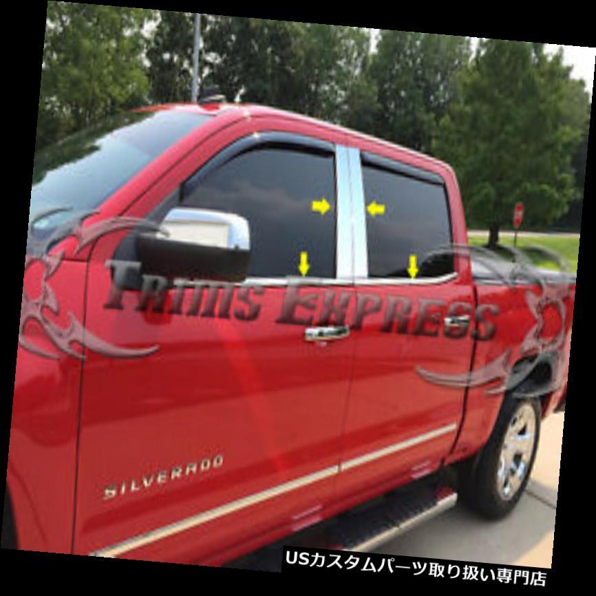 USロッカーパネルカバー 14-18シボレーシルバラード/シアー クルーキャブクロームピラーポスト+ウィンドウシルトリムコンボ 14-18 Chevy Silverado/Sierran Crew Cab Chrome Pillar Post+Window Sill Trim Combo