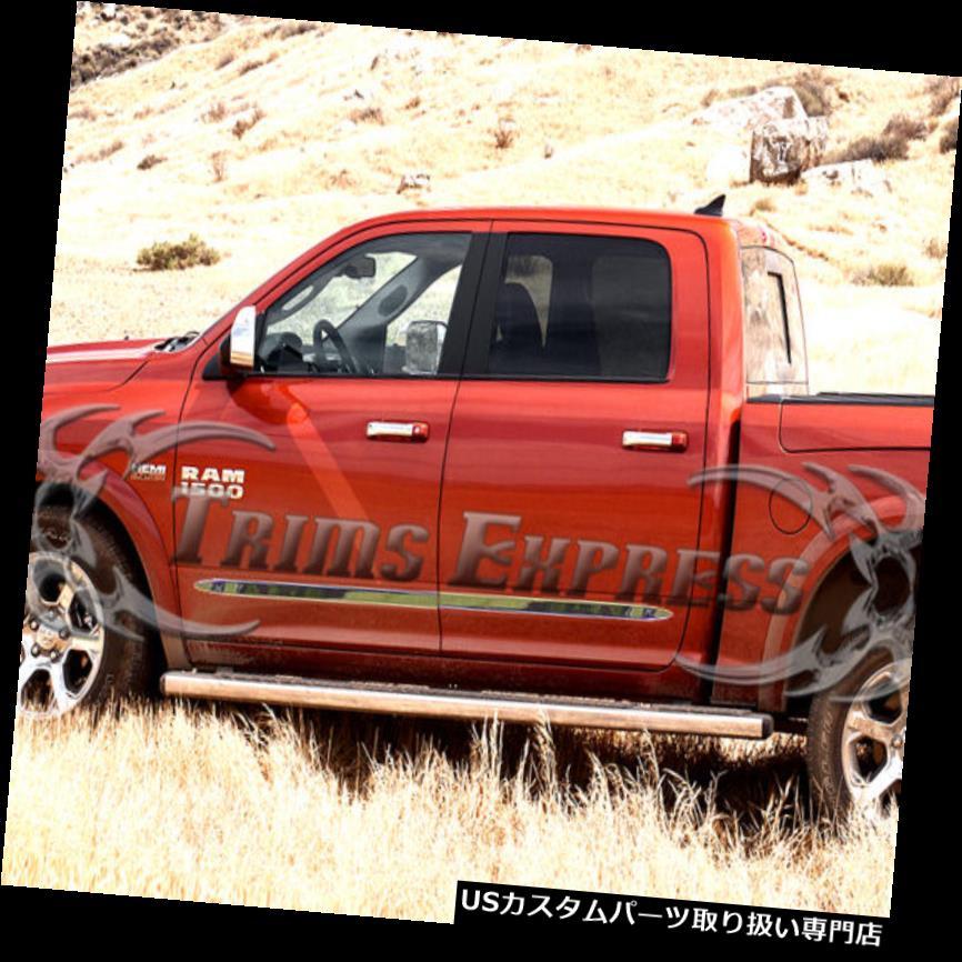 USロッカーパネルカバー 2009-2018 Dodge Ram Crew Cab 4Pcフラットボディサイドモールディングトリム2にフィット fits 2009-2018 Dodge Ram Crew Cab 4Pc Flat Body Side Molding Trim 2