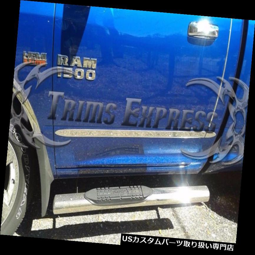 USロッカーパネルカバー 2009-2018 Dodge Ram 1500/2500レギュラーキャブ4Pcフラットボディサイドモールディングトリム2