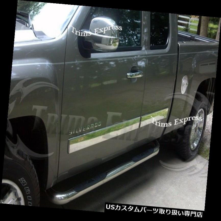 <title>車用品 バイク用品 >> パーツ 外装 エアロパーツ その他 USロッカーパネルカバー ギフト 2009-2013シボレーシルバラード拡張キャブボディサイドモールディングオーバーレイ4.25インチトリム 2009-2013 Chevy Silverado Extended Cab Body Side Molding Overlay 4.25