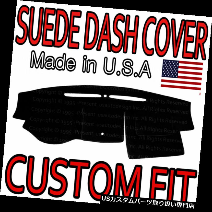 USダッシュボード カバー 2005-2006フォードヒューズスードダッシュカバーマットダッシュボードパッド/ブラックフィット  fits 2005-2006 FORD FUSION SUEDE DASH COVER MAT DASHBOARD PAD / BLACK