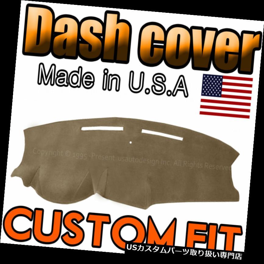 USダッシュボード カバー 2011-2019に合うDODGE CARAVAN DASH COVERマットダッシュボードパッド/テープ  fits 2011-2019 DODGE CARAVAN  DASH COVER MAT DASHBOARD PAD / TAUPE