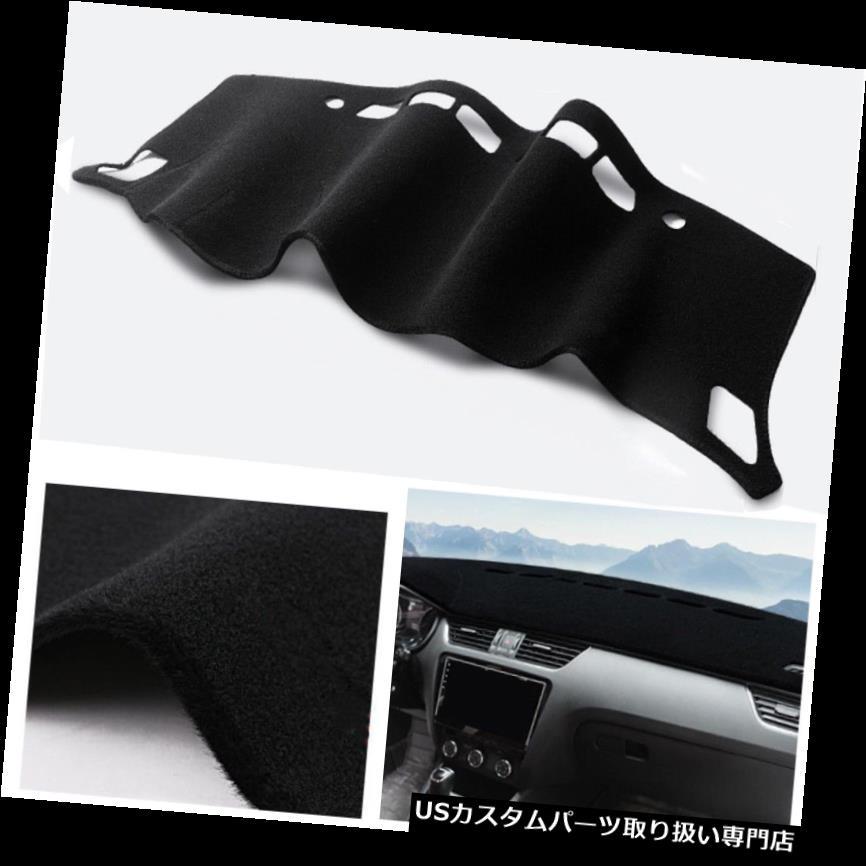 Dash Acc Sun Cover Mat Pad Carpet for Hyundai Tiburon 2003-2008 Tuscani H39