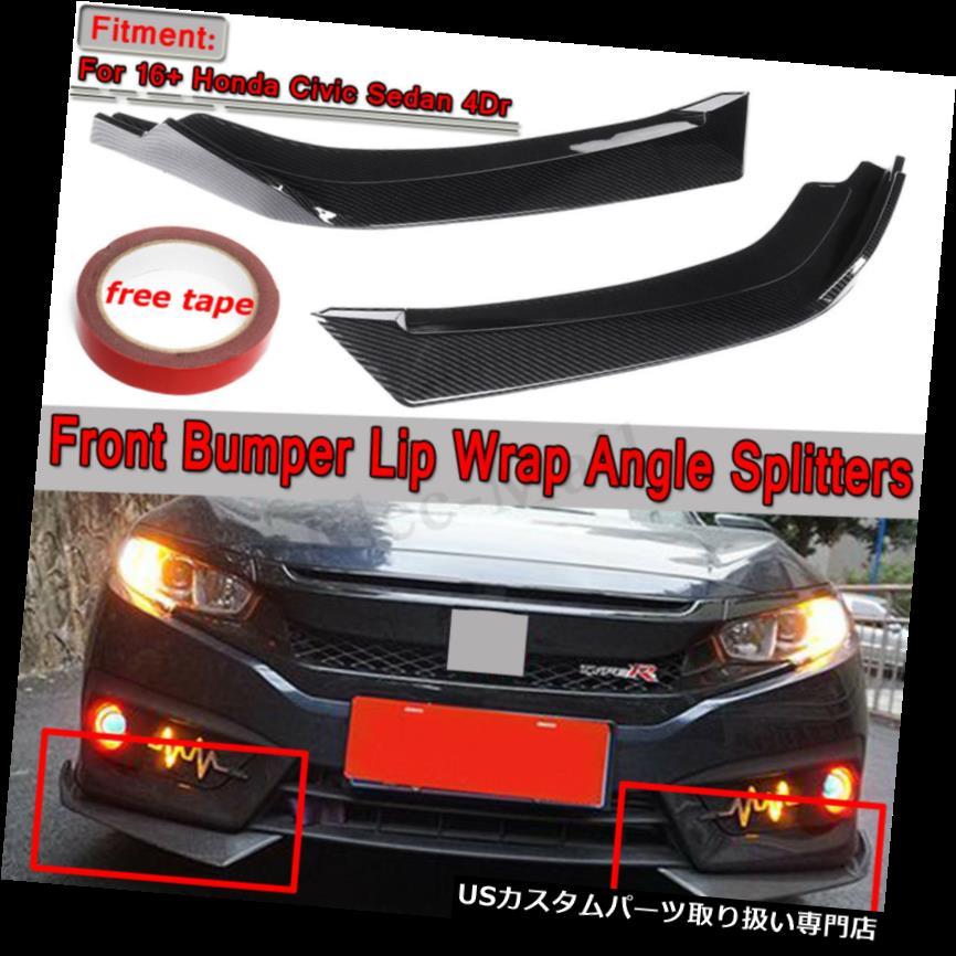 USカナード ホンダシビック16+用カーボンファイバールックフロントバンパーリップディフューザースプリッターカナード Carbon Fiber Look Front Bumper Lip Diffuser Splitters Canard For Honda Civic 16+