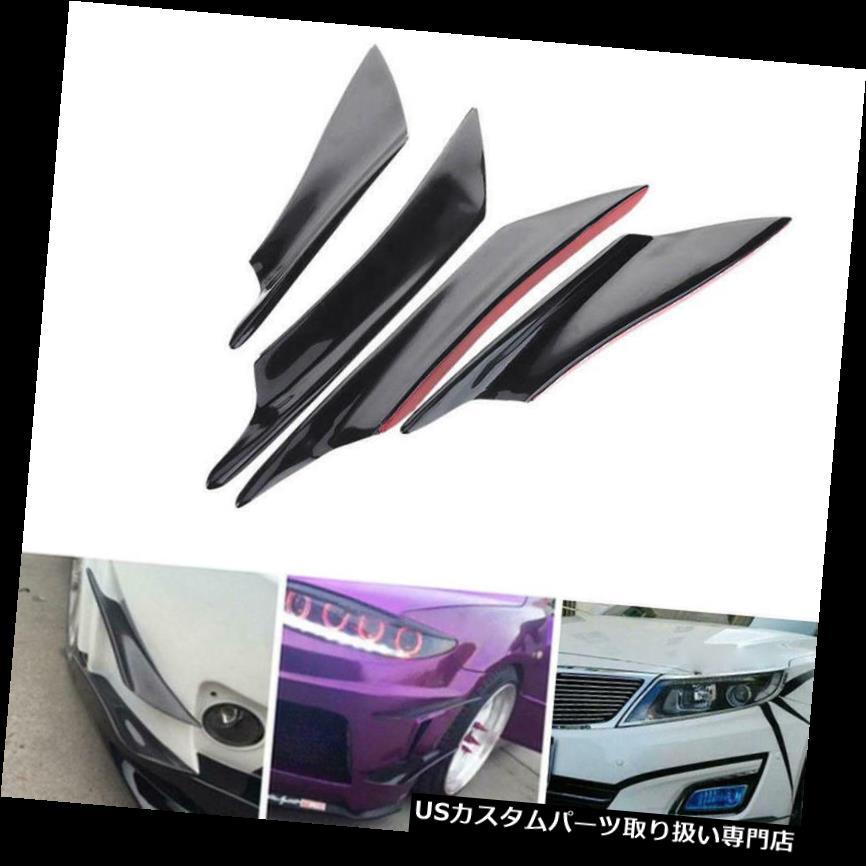 USカナード 4×ユニバーサルカーフロントバンパーリップスプリッターフィンボディスポイラーカナードRef LON 4 x Universal Car Front Bumper Lip Splitter Fins Body Spoiler Canards Ref LON