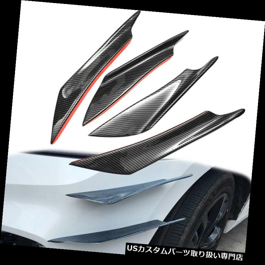 USカナード 4倍カーボンファイバーカーオートバンパーフィンカナードスプリッタディフューザーバレンススポイラーリップ 4x Carbon Fiber Car Auto Bumper Fin Canard Splitter Diffuser Valence Spoiler Lip