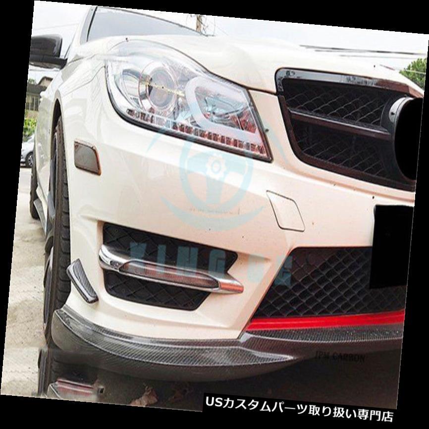 USカナード W204 C250 C300カーボンファイバーフロントバンパーサイドカナスプリッターフィン2個入 For W204 C250 C300 Carbon Fiber Front Bumper Side Canards Splitter Fins 2pcs