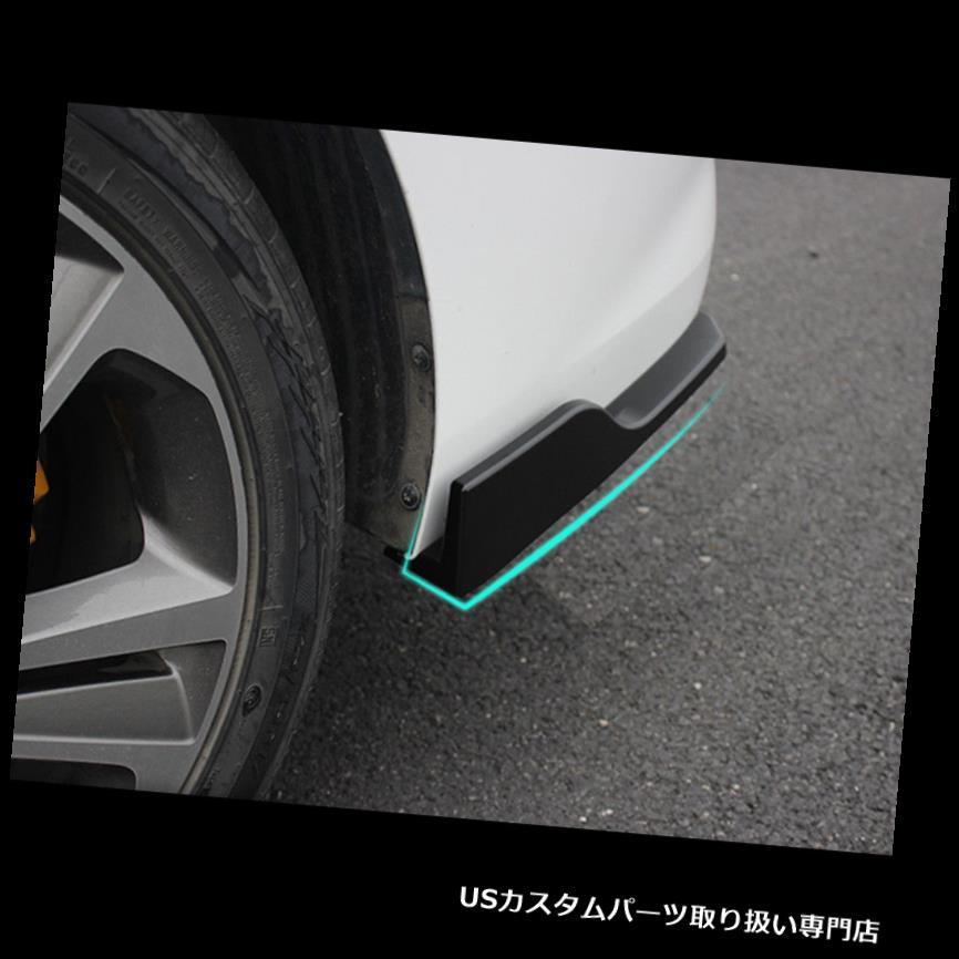 USカナード リアエンドウィングカナードボディキットブラックグロスヒュンダイElantra(アバンテAD)2017+ Rear Side Wing Canard Body Kit Black Gloss For Hyundai Elantra (Avante AD) 2017+