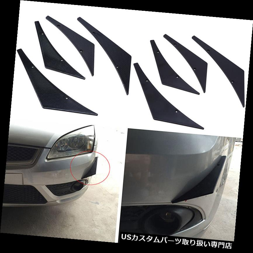 USカナード 4本の黒い車の前部バンパーの唇のひれのディバイダーボディスポイラーキットのカナードの改装 4 Pcs Black Car Front Bumper Lip Fins Splitter Body Spoiler Kit Canards Retrofit