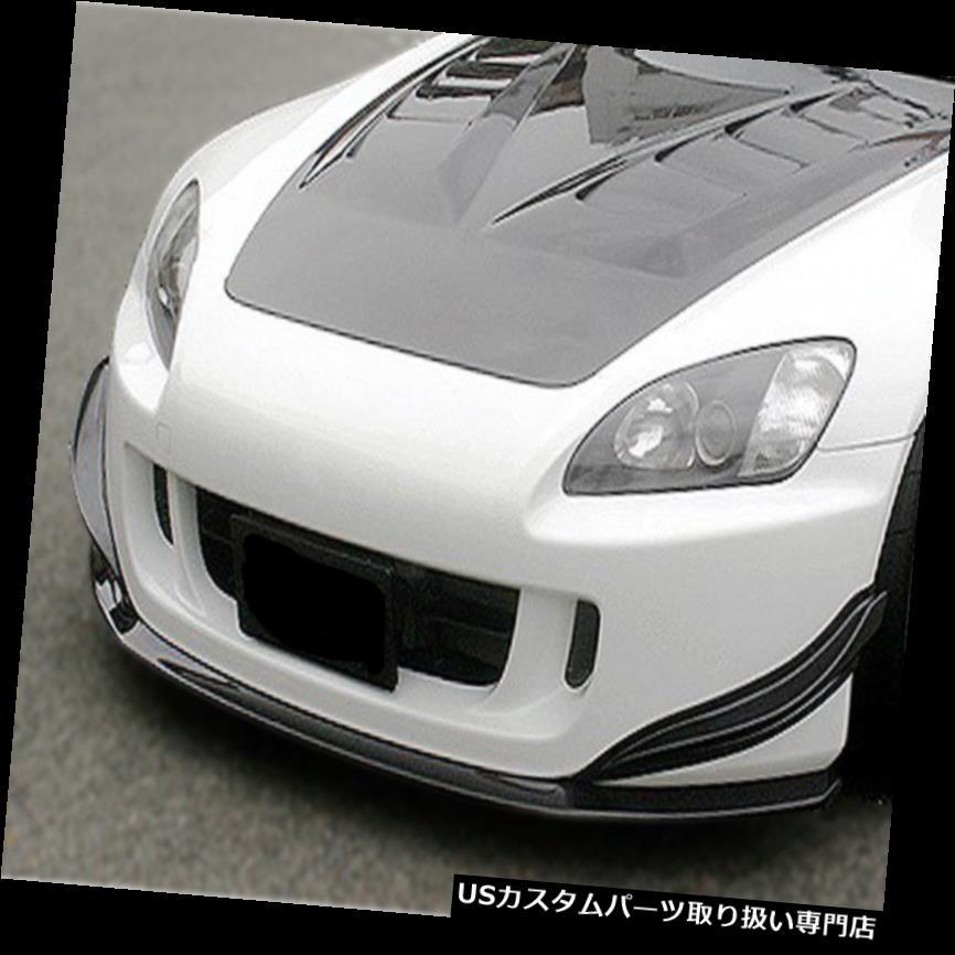 USカナード ホンダS2000 AP2 2PCS用カーボンファイバーフロントバンパーカナードスプリッタキットブレード Carbon Fiber Front Bumper Canard Splitter Kit Blade For Honda S2000 AP2 2PCS