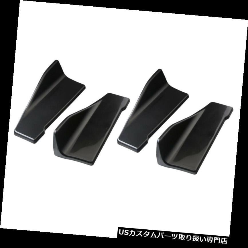 USカナード Perfeclan 4本ユニバーサルリアバンパーリップディフューザースプリッタカナードプロテクター Perfeclan 4pcs Universal Rear Bumper Lip Diffuser Splitter Canard Protectors