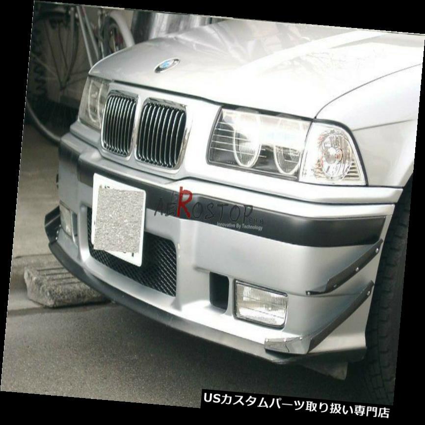 USカナード 4本のカーボンファイバーJDM ARSフロントバンパーカナードBMW E36 M3用カナード1995-1999 4PCS CARBON FIBER JDM ARS FRONT BUMPER CANARDS CANARD FOR BMW E36 M3 1995-1999