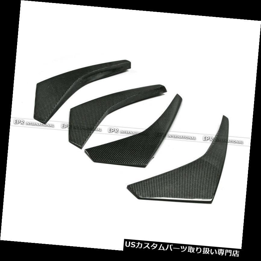 USカナード 日産R35用13-16 GTRカーボンファイバー4本OEMフロントバンパーカナードウィングボディキット For Nissan R35 13-16 GTR Carbon Fiber 4pcs OEM Front Bumper Canard wing Bodykit