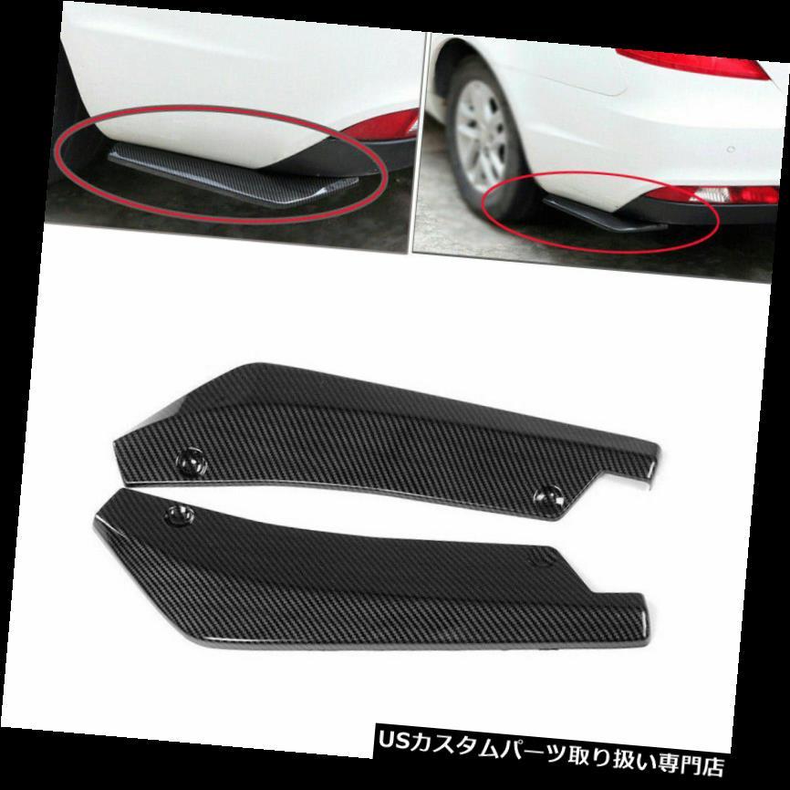 USカナード 2×車の自動炭素繊維リアバンパーリップディフューザースプリッタカナードプロテクタートップ 2x Car Auto Carbon Fiber Rear Bumper Lip Diffuser Splitter Canard Protector Top