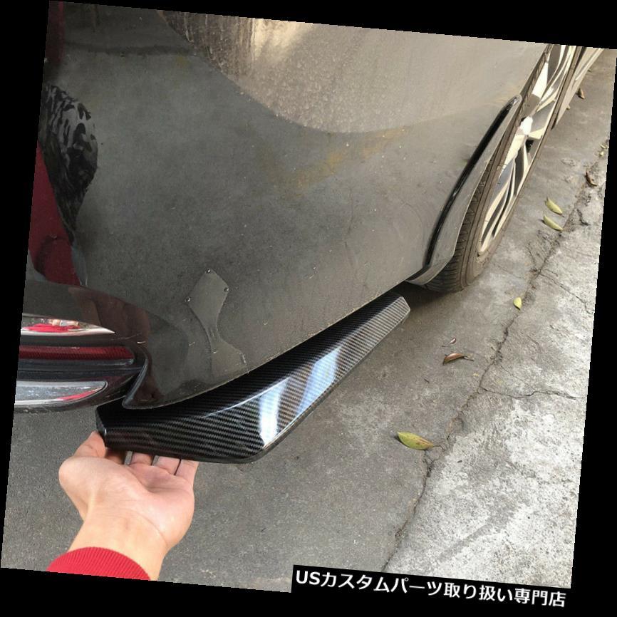 USカナード カーリアカーボンファイバーバンパースプリッターディフューザーカナードプロテクターユニバーサルキット Car Rear Carbon Fiber Bumper Splitters Diffuser Canard Protector Universal Kit