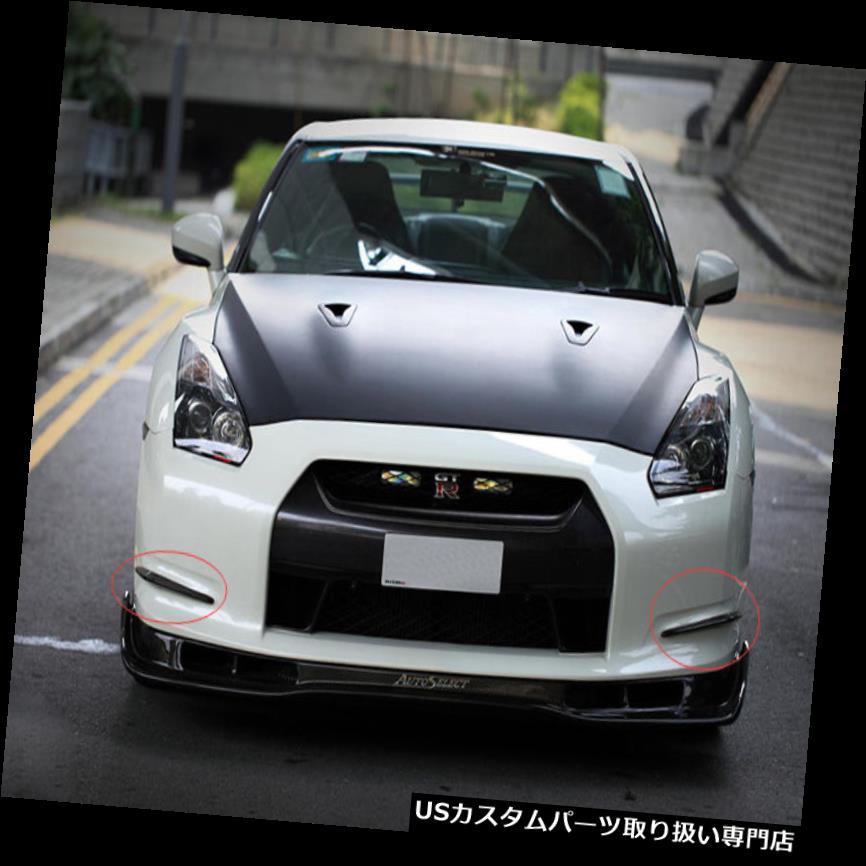 USカナード 日産08-11 R35 GTRフロントバンパーカナードスプリッタフィンスタイルのカーボンファイバー For Nissan 08-11 R35 GTR Front Bumper Canard Splitter Fins AS Style Carbon Fiber
