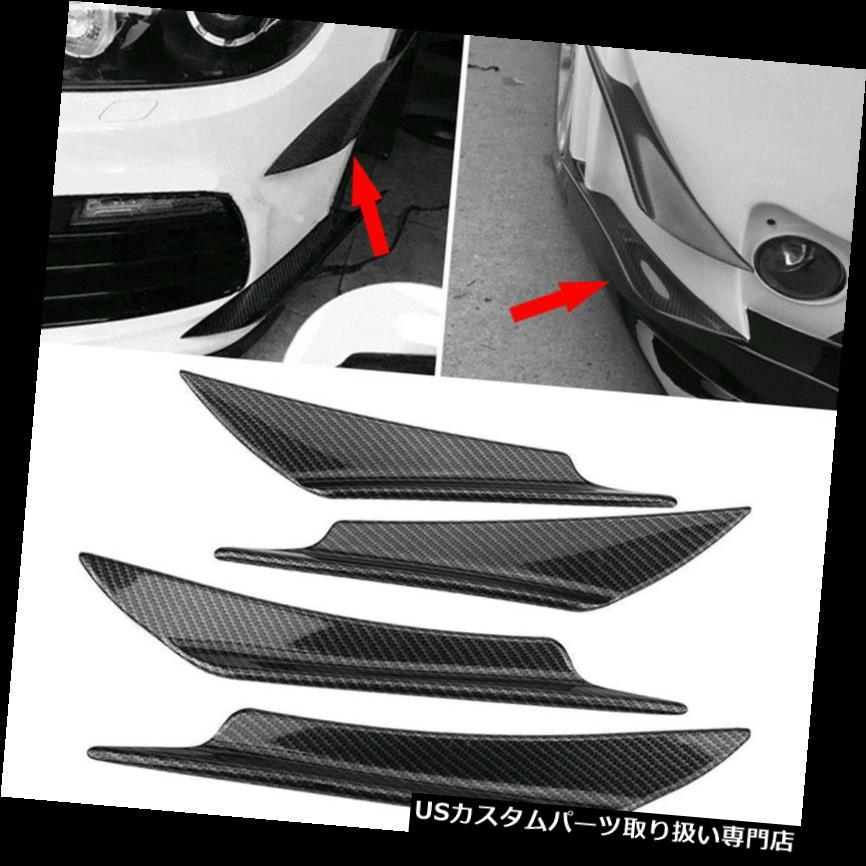 USカナード 4x光沢のあるカーボンファイバーカーバンパーフィンカナードスプリッターディフューザースポイラーリップL + R 4x Glossy Carbon Fiber Car Bumper Fin Canard Splitter Diffuser Spoiler Lip L+R