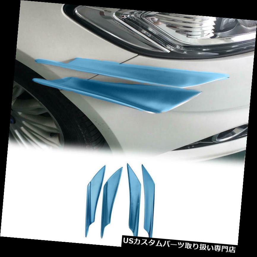 USカナード 4本のPPユニバーサル車のフロントバンパーリップスプリッタトリムフィンボディスポイラーカナード新しい 4Pcs PP Universal Car Front Bumper Lip Splitter Trim Fin Body Spoiler Canard New