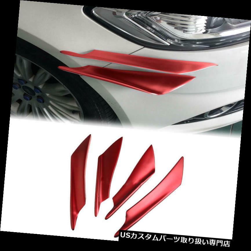 USカナード 4倍ユニバーサル車のフロントバンパーリップスプリッタトリムフィンボディスポイラーカナードレッドkfs 4x Universal Car Front Bumper Lip Splitter Trim Fin Body Spoiler Canard Red kfs