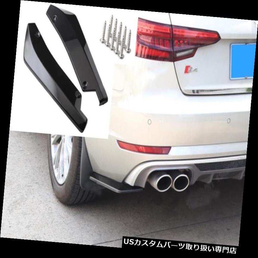 USカナード 2倍ユニバーサル光沢ブラックリアバンパーリップディフューザースプリッタカナードプロテクターカー 2x Universal Glossy Black Rear Bumper Lip Diffuser Splitter Canard Protector Car