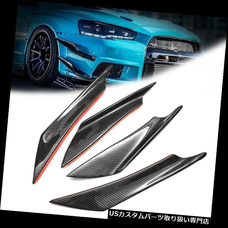 USカナード 4倍速ABSカーボンファイバーカーバンパーフィンカナードスプリッターディフューザーヴァランススポイラーリップ 4x ABS Carbon Fiber Car Bumper Fin Canard Splitter Diffuser Valence Spoiler Lip