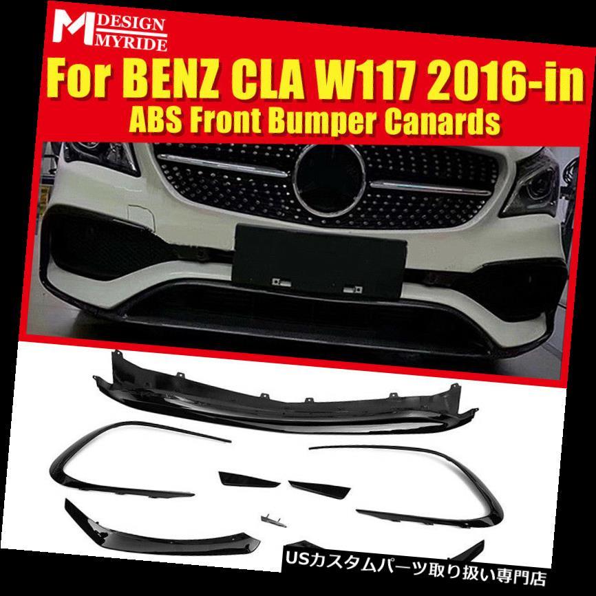 USカナード ABS 8ピースフロントバンパーカナードキット用メルセデスベンツW117 CLA180 CLA200 250 16+ ABS 8Pcs Front Bumper Canards Kits For Mercedes Benz W117 CLA180 CLA200 250 16+