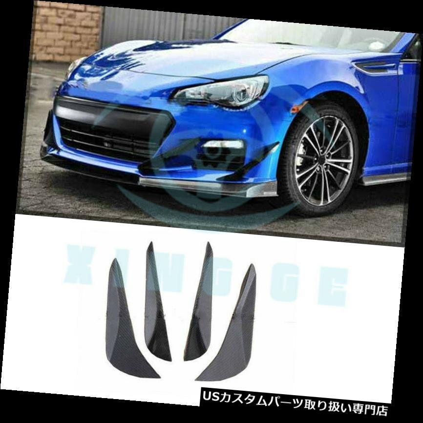 USカナード スバルBRZカーボンファイバーxza 529のための内側の外側のフロントバンパーカナード4本 Inner Outter Front Bumper Canard 4pcs For Subaru BRZ Carbon Fiber xza529