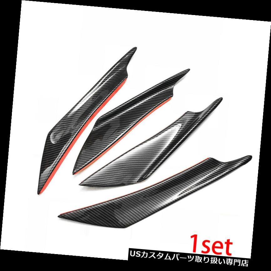 USカナード 4倍グレートカーバンパーフィンカナードスプリッタユニバーサルディフューザー原子価スポイラーリップ 4x Great Car Bumper Fin Canard Splitter Universal Diffuser Valence Spoiler Lip