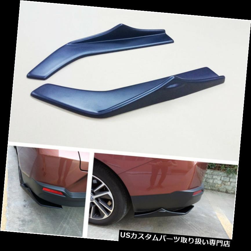 USカナード 2本の車のバンパースポイラーリアリップカナードディフューザースクラッチ耐性ブラックウイングレット 2Pcs Car Bumper Spoiler Rear Lip Canard Diffuser Scratch Resistant Black Winglet