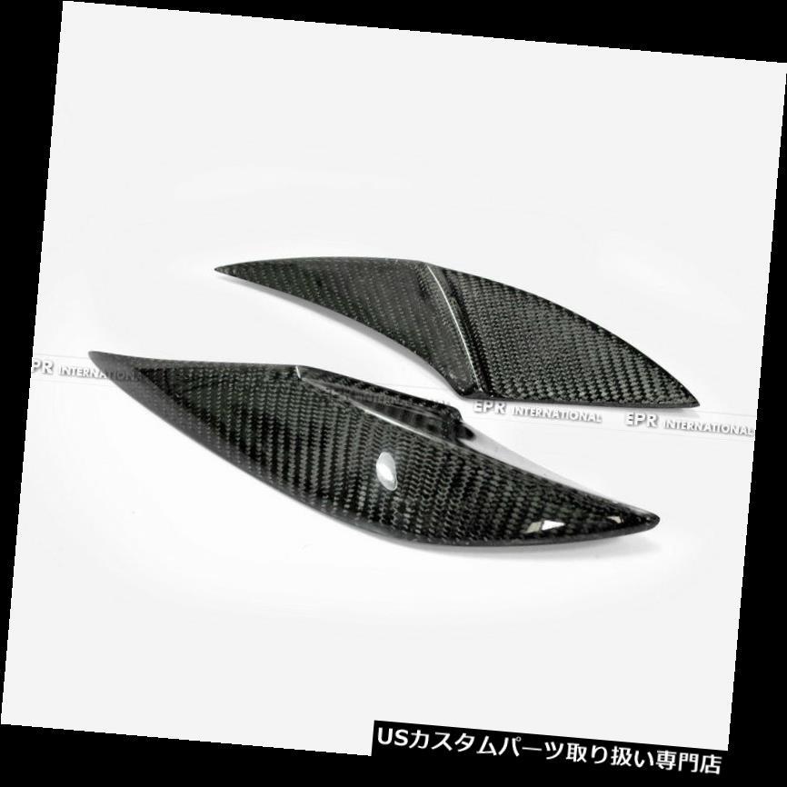 USカナード ミニクーパーS F56 TPスタイルカーボンフロントバンパーフィンカナードスプリッタキット用 For Mini Cooper S F56 TP Style Carbon Front Bumper Fin Canard Splitter kits