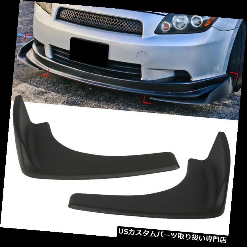 USカナード 1ペアオートカーフロントリアバンパーリップスプリッターウィングレットカナードABSユニバーサル 1 Pair Auto Car Front Rear Bumper Lip Splitters Winglets Canards ABS Universal
