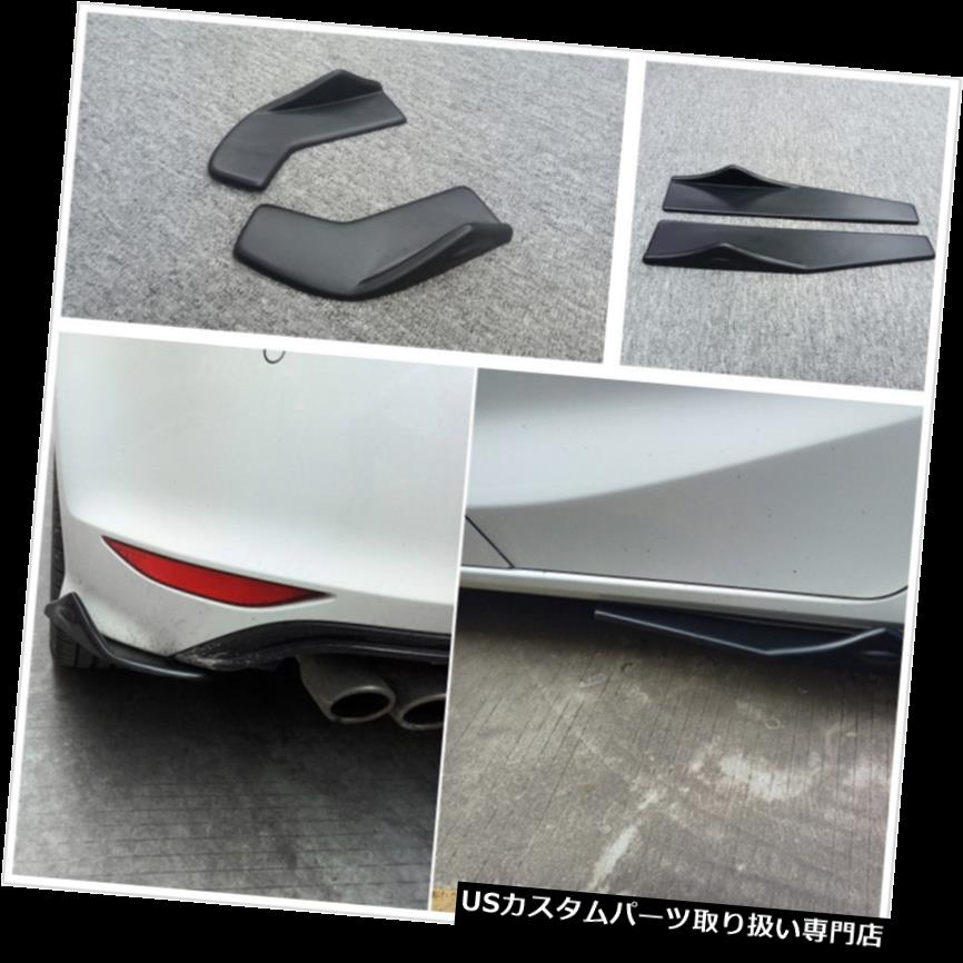 USカナード 4個車のサイドスカートロッカースプリッタカナードディフューザーシャベルリアリップラップ角度 4 Pcs Car Side Skirt Rocker Splitters Canard Diffuser Shovel Rear Lip Wrap Angle