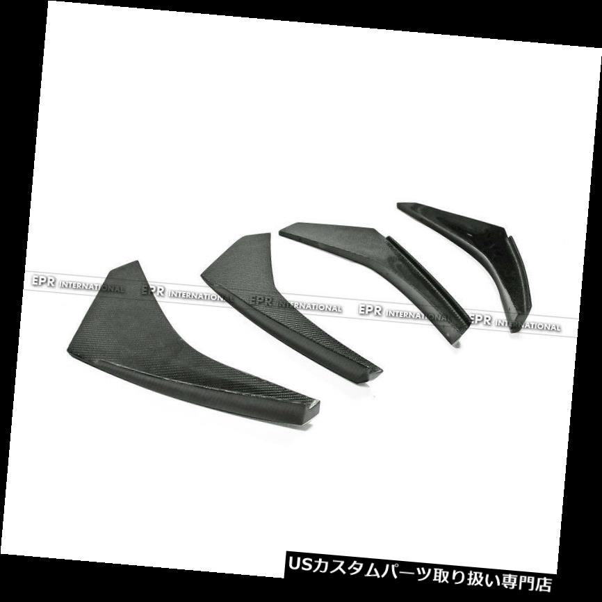USカナード GTRの炭素繊維の日産R35 2012年のためのN.1 4pcs OEStyleの前部バンパーのカナード N.1 4pcs OEStyle Front Bumper Canard For Nissan R35 2012 On GTR Carbon Fiber