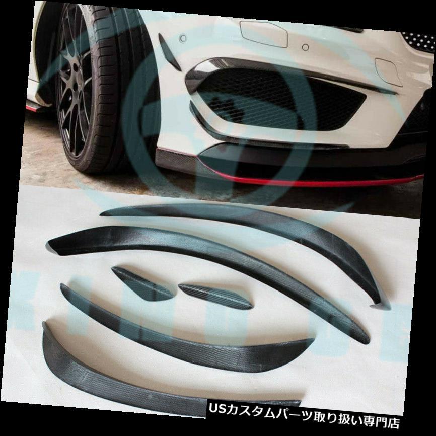 USカナード メルセデスベンツCLAクラスW117 14-16カーボンファイバーフロントバンパーカナードトリム用 For Mercedes Benz CLA-Class W117 14-16 Carbon Fiber Front Bumper Canard Trim
